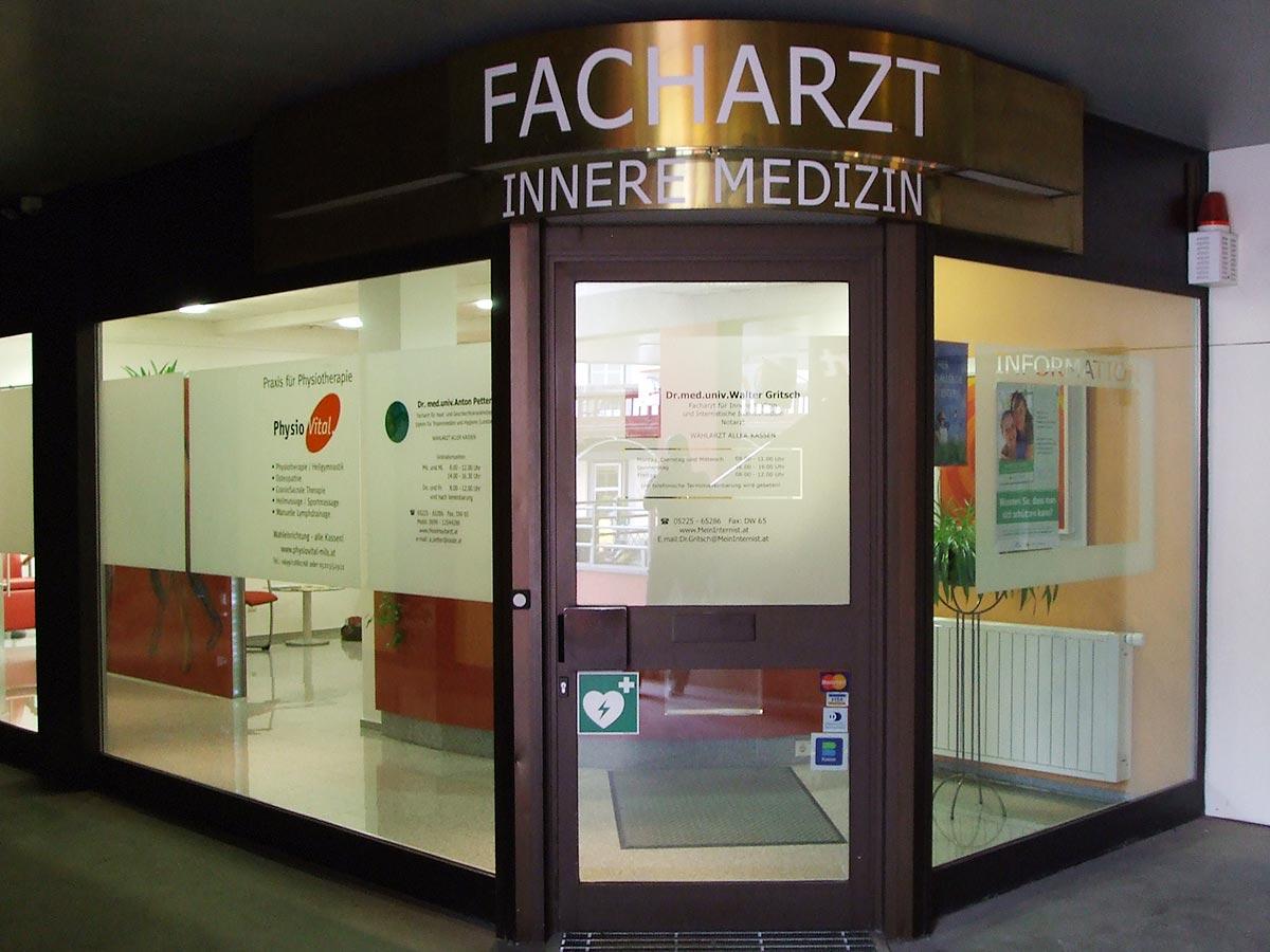 Praxis Fulpmes Stubaital Internist Dr. Gritsch Dr. Lang Facharzt für Innere Medizin und Allgemeinmedizin Mobil